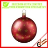 /product-detail/promotional-high-quality-christmas-ball-2014358575.html