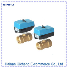 China alibaba On/off 3-way 1'' remote control ball valve