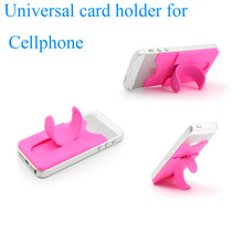 Wholesale pocket sticker silicone business card holder for phone