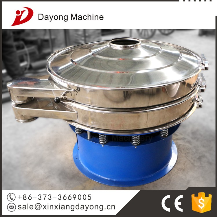 DY rotary vibrating screen sieving bakelite powder screen