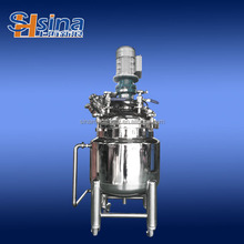 Professional Manufacturer Supplier Mechanical Liquid Mixer