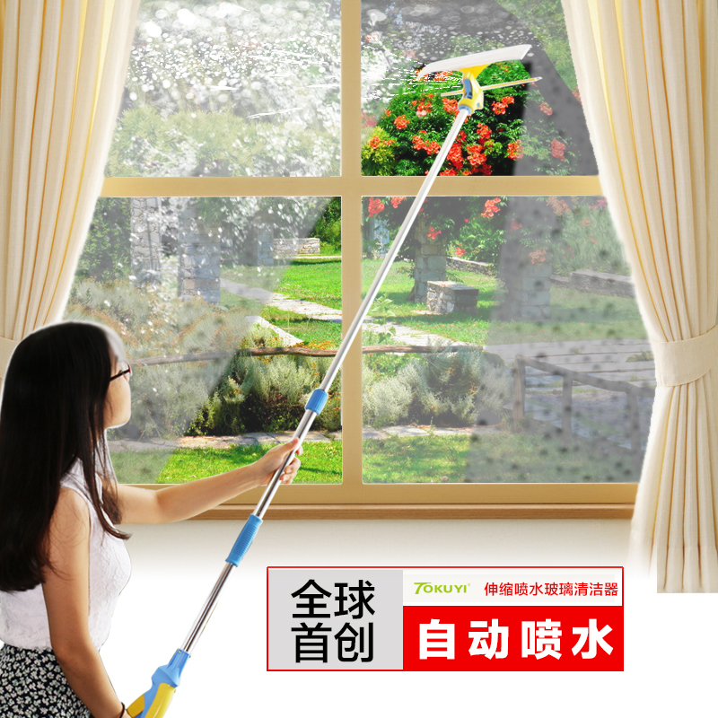 High quality glass cleaning tool Telescopic window wiper with auto water sprayer