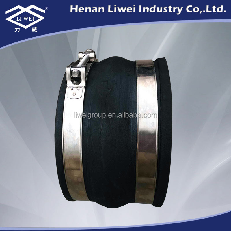 Best Quality Rubber Expansion Joint Pipe Clamp Joints