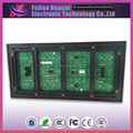 China Outdoor LED Display Screen Supplier 3 In 1 P13 Audio LED Module