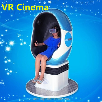 Dynamic 360 Degree 9D Egg VR movie Cinema , amusement park VR game simulator