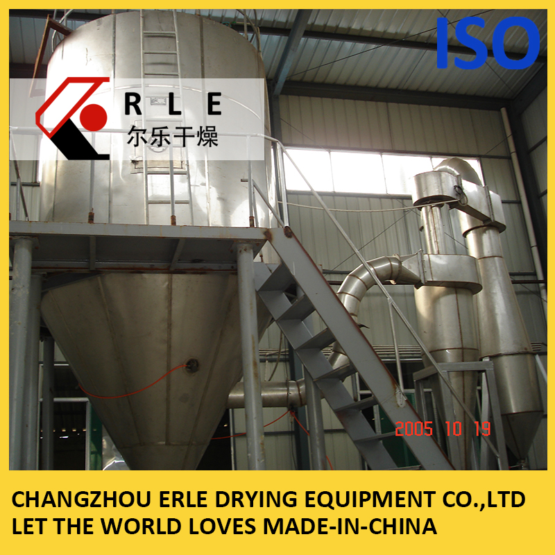 Optical Brightener Centrifugal Spray Dryer Drying Equipment