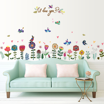 Flower Wall Sticker PVC Wall Art Room Furniture Decoration Wall Decal Sticker