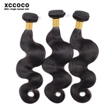 Hair Factory Wholesale Full Cuticle Tangle Free Body Weave 100% Brazilian Human Hair, 100% Brazilian Human Hair Dropshipping
