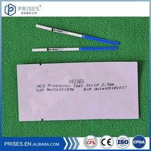 Hot Sell Hcg pregnancy test kits urine pregnancy test strips