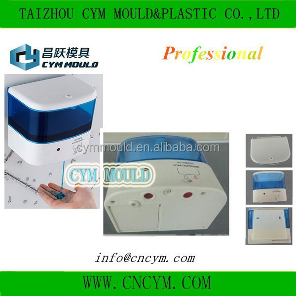 hot sale high quality injection bath foam dispenser mold