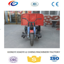Competitive price new green electric battery brick delivery tricycle for wholesale