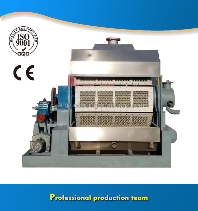 Egg Tray Make Machine / Egg Tray Machine Production Line / Egg Box Maker (support Customize)