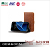 Vintage PU Leather Universal Mobile Phone case