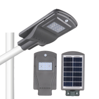 High quality IP65 outdoor waterproof 20W 40W 60W all in one Solar LED street light