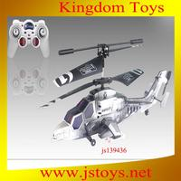 rc helicopter airsoft gun