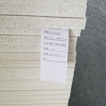 6mm No sweating fireproof sulfate MgO panel Magnesium oxide board prices
