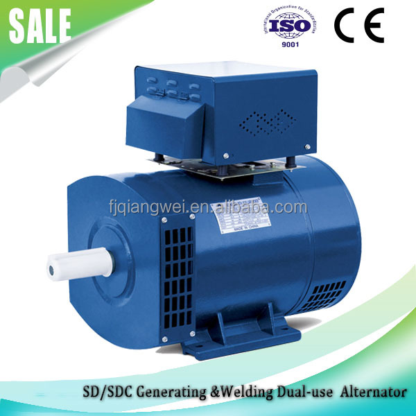 factory price ! Generating & Welding Dual-use Alternator SD/SDC