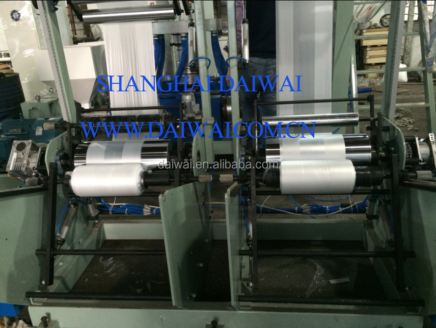 TWIN HEAD TYPE BLOWN FILM LINE FOR TSHIRT BAG FILM