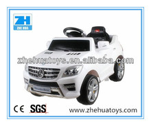 Germany Authorization Mercedes-Benz RC Car 1:14 Continental Supersports ISR Emulational Licensed RC Car Car License Frame