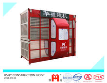 electric hoist 4 ton with double cages for lifting both people and matrials