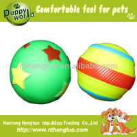 vinyl dog toy football