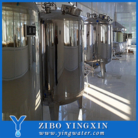 Wholesale Chinese Products Food Water Purification Equipment / Seawater Distillation Plant