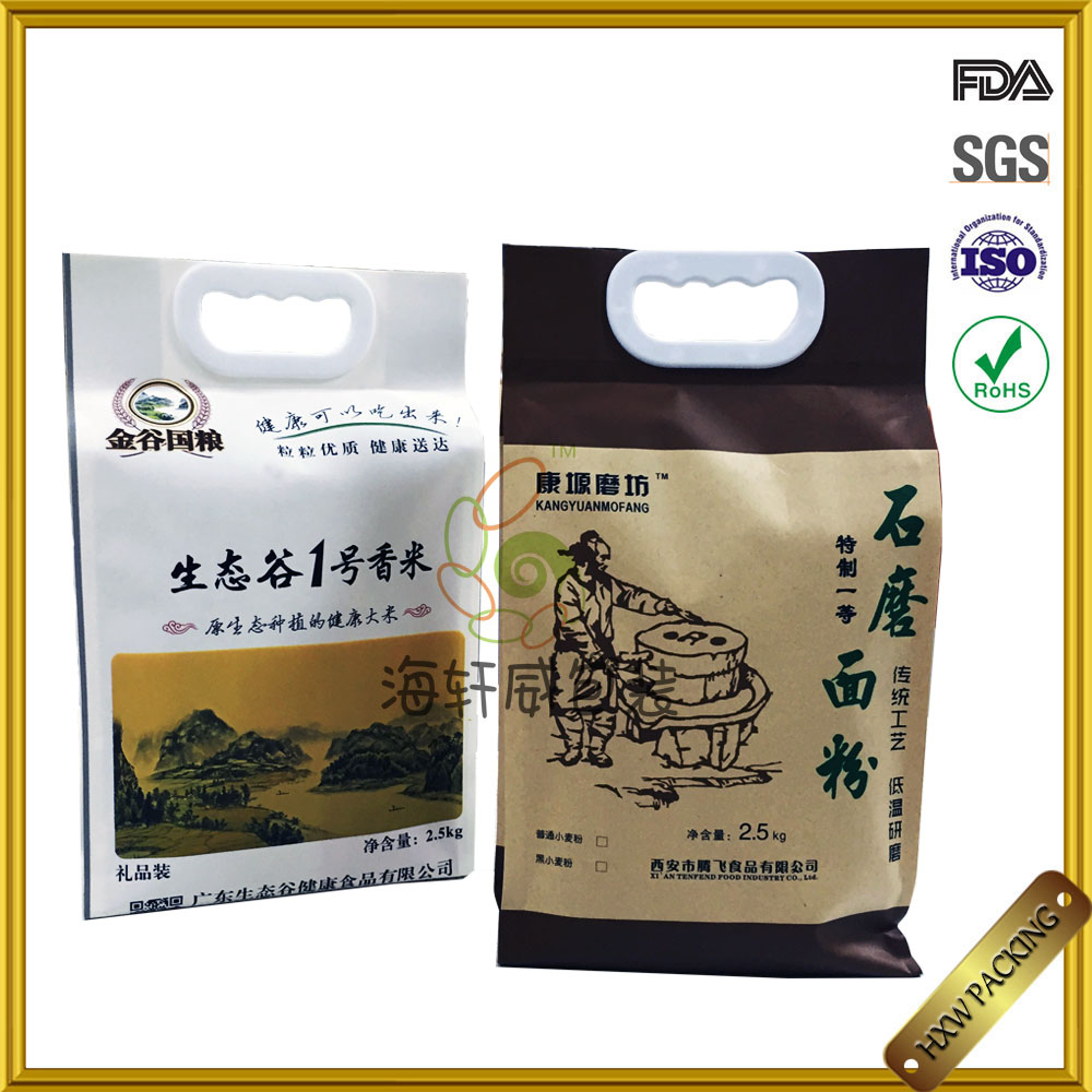 Top gravure printing cheap recycle brown kraft paper 5kg vacuum wheat flour packaging bag