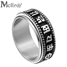 2018 Mcllroy Trendy Jewelry Titanium Steel Old Saying Rotating Gay Men Gear Ring
