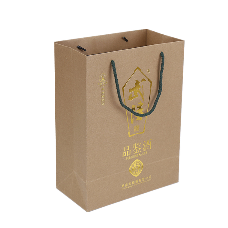 Custom Logo Foldable Silver Stamping Kraft Paper Packing Bags