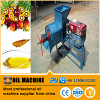 Screw oil mill machinery for sale used cooking oil processing sunflower /sesame/soybean/palm oil mill