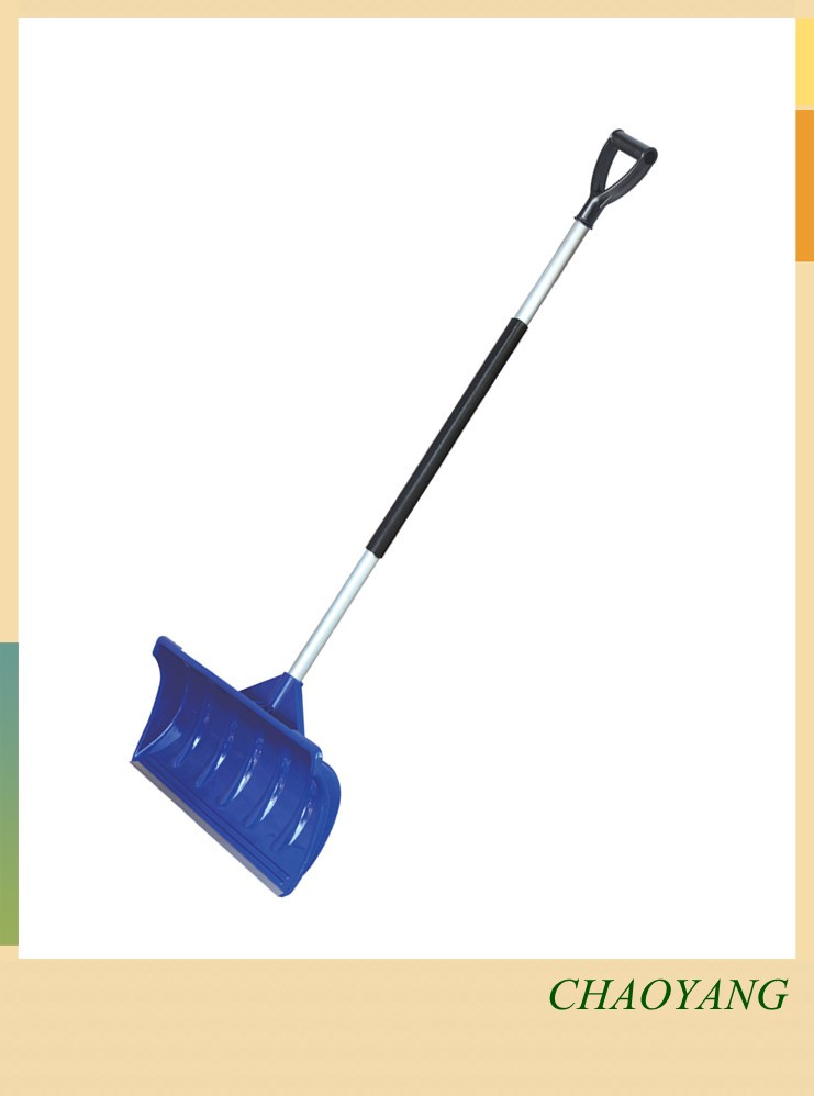 High quality garden tools snow shovel buy snow shovel for Good quality garden tools