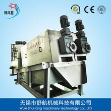 Screw Press Machine For Mud Water Separation