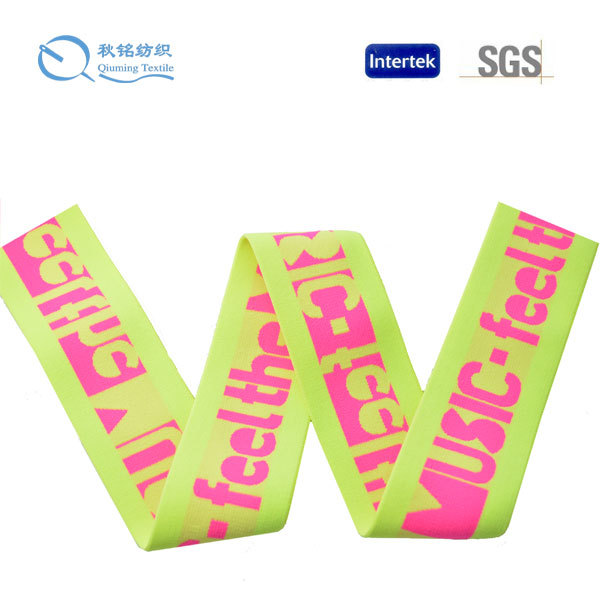 2017 wholesale jacquard elastic binding tape