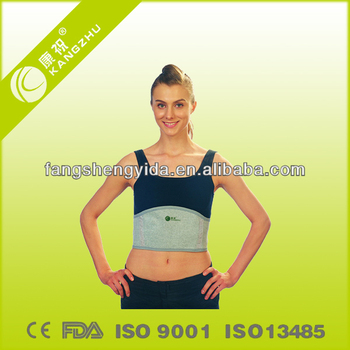 Kangzhu far-infrared stomach protector