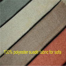 pu suede leather for wine carrier making