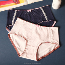 Soft and elegant Japanese-style ladies middle waist modal cotton breathable <strong>underwear</strong>