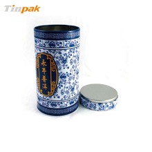 custom printed round tea tin can with airtight lid