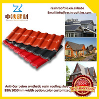 Spanish synthetic resin metal roof tile