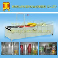 ZK-10 Automatic Plastic Cup overlapping machine