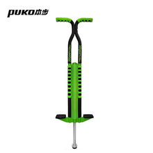 CF-808D1 Cheap Girl Jumping Best Pogo Stick To Buy