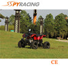 Kids gas powered atv 50cc for racing