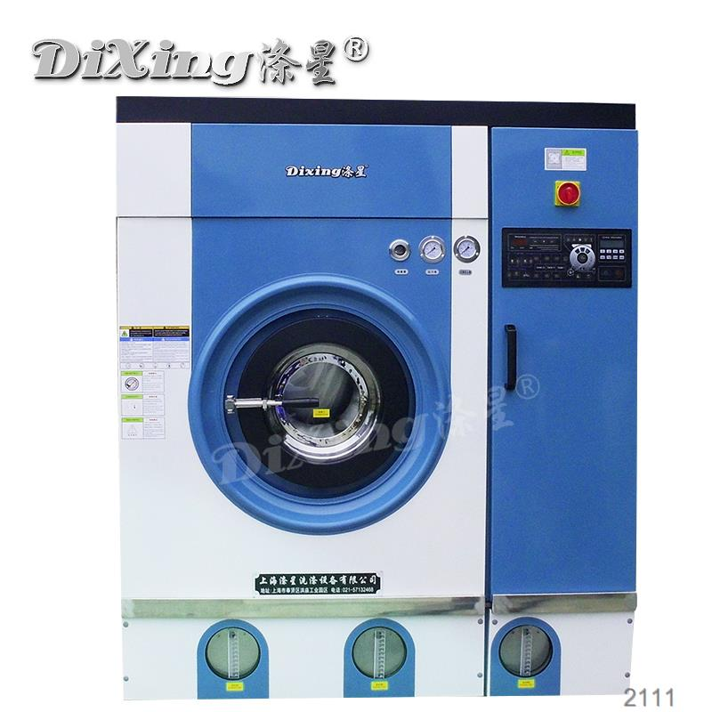 High Quality fully closed fully automatic clothing dry cleaning machinery manufacture with CE