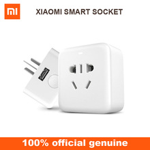 Original Xiaomi bearing power 2000W 2.4GHz WiFi white hidden power socket