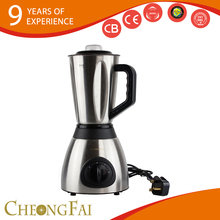 Professional top quality strong power motor blender for wholesale