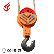 Forged hook ,double hook for overhead crane ,gantry crane