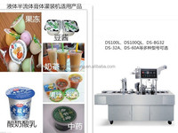 DS Automatic ice cream plastic cup filling and sealing packing machine