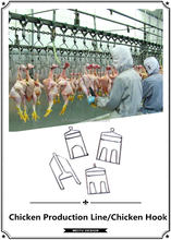 stainless steel hanging hook/meat hook/poultry farming