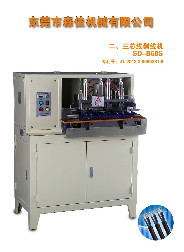 SD-B68S cable making equipment for wire stripping core wire
