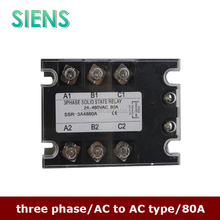 3-phase 80A solid state relay ssr with radiator for motor machine
