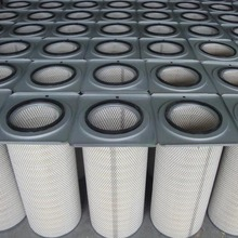 High Filtration gas turbine filter For compressor Air intake machine